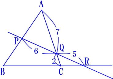 の 定理 メネラウス